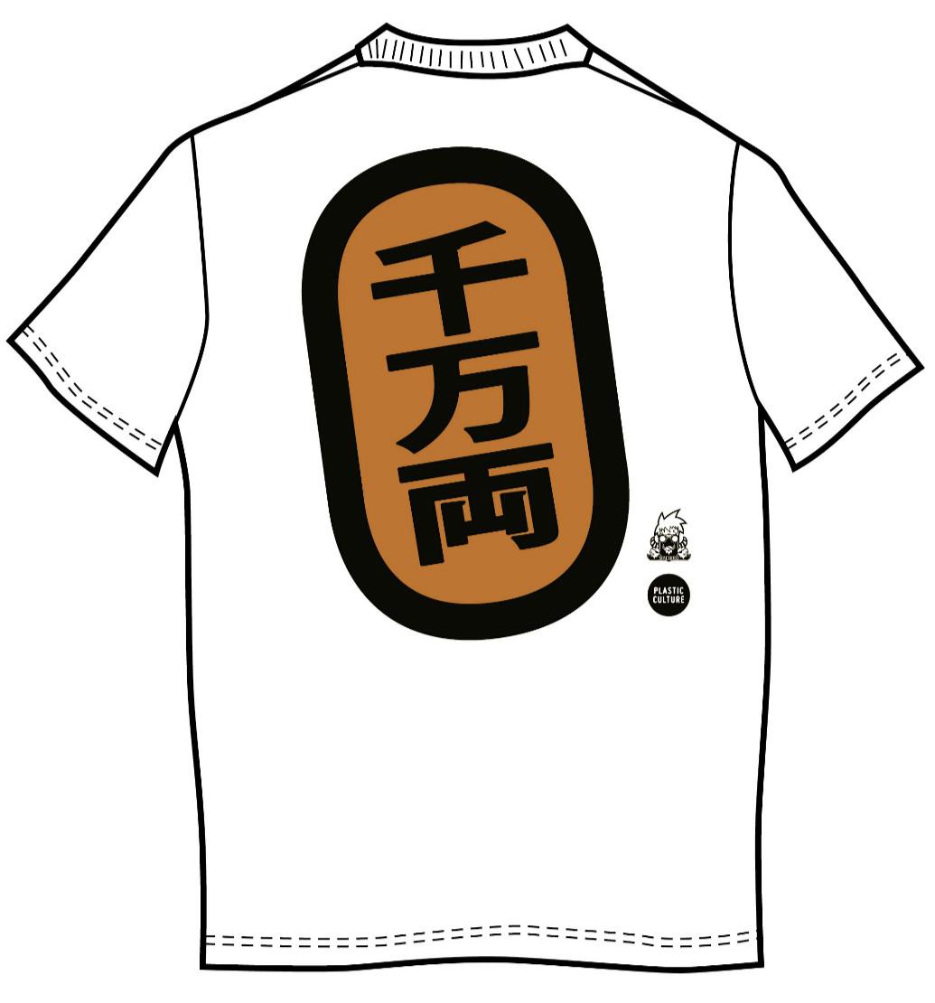 luckycat-shirt-back